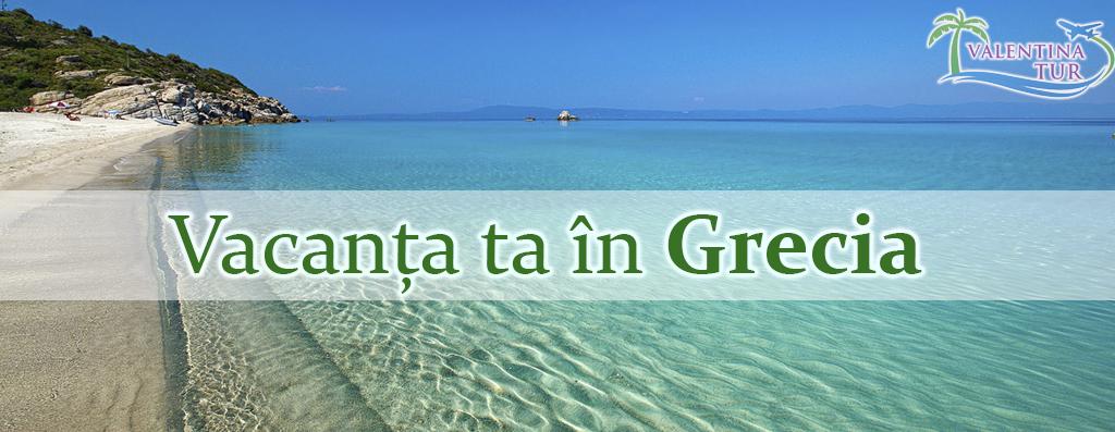 odihna in grecia 2017